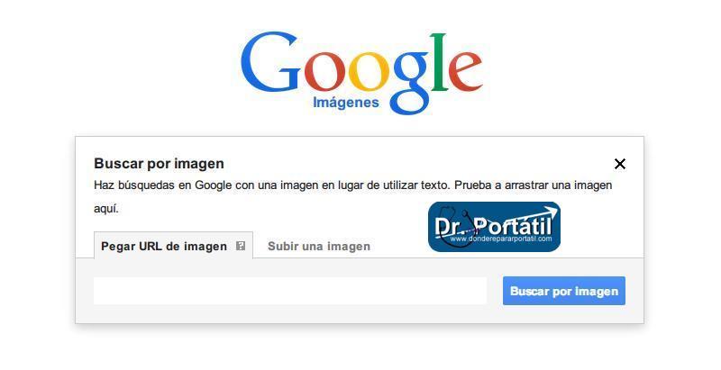 ninja_trucos_imagen_inversa_google_navegar_internet-donderepararportatil.com