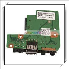 reparar_puertos_USB_portatil02-donderepararportatil.com
