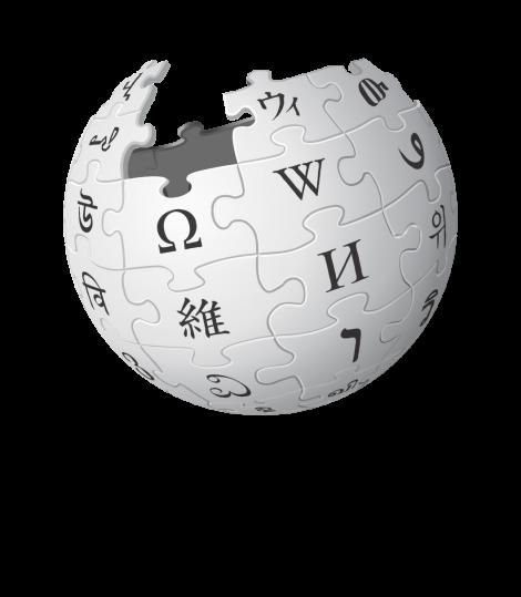 wikipedia-donderepararportatil.com